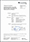 P-BA 140/2015 für Wannenträger mit Stahlemail-Badewanne