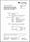 P-BA 285/2014 für Wannenträger mit Stahl-Duschwannen