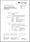 P-BA 289-1/2014 für MULTISTAR<sup>®</sup> PLAN