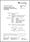P-BA 291/2014 für MULTISTAR<sup>®</sup> PLAN